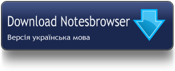 Download Notesbrower Ukrainian